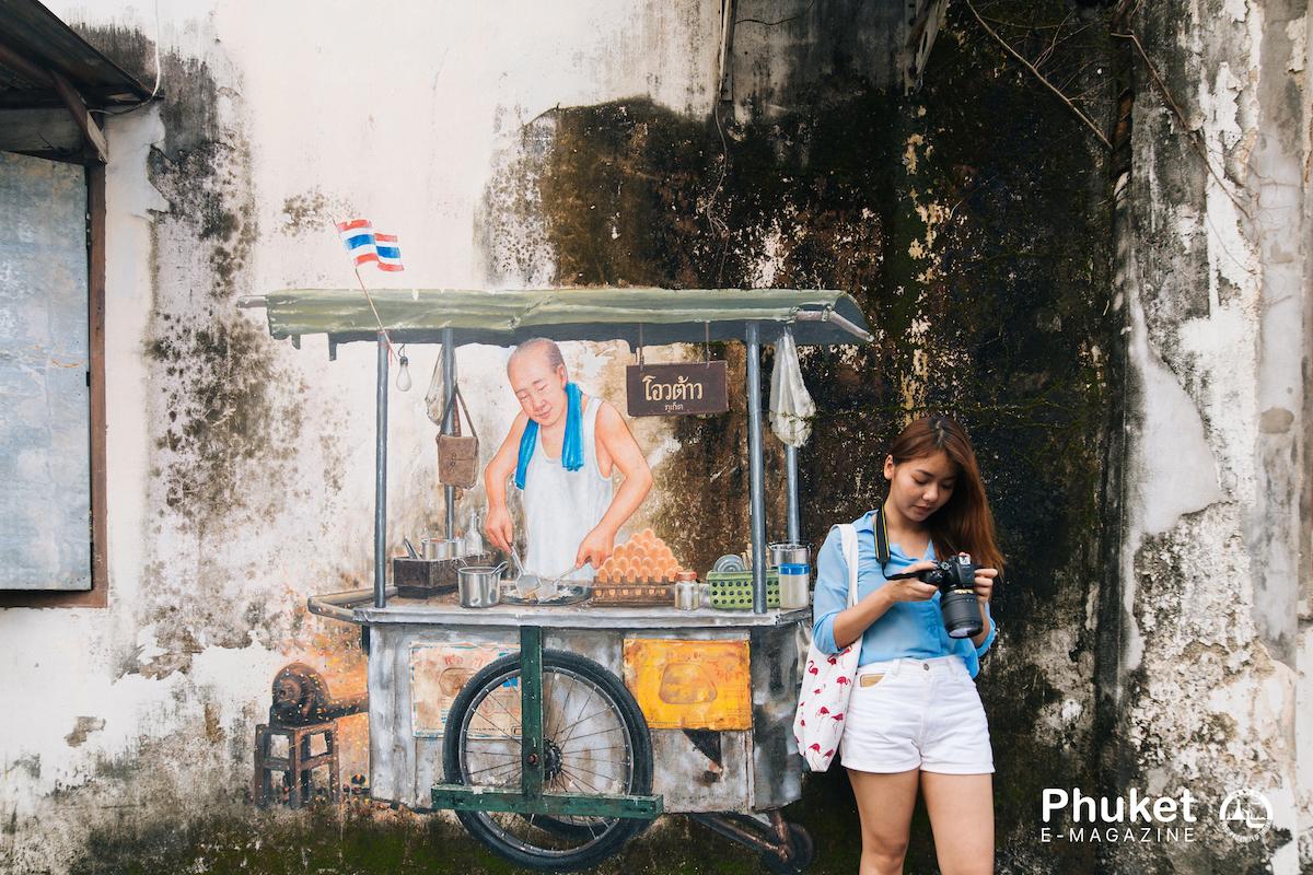 เสพศิลป์ริมทาง สะพายกล้อง เดินกินลม ชมสตรีทอาร์ต-1