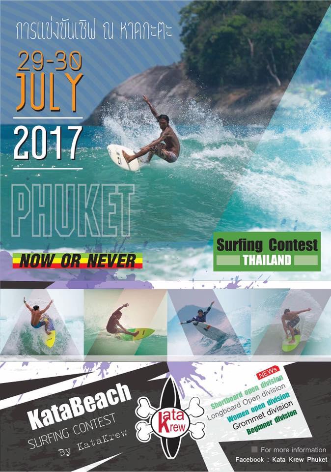 Kata Beach Surfing Contest By Kata Krew-1