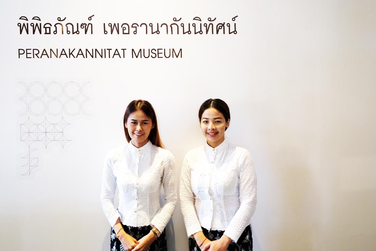 พิพิธภัณฑ์เพอรานากันนิทัศน์-11