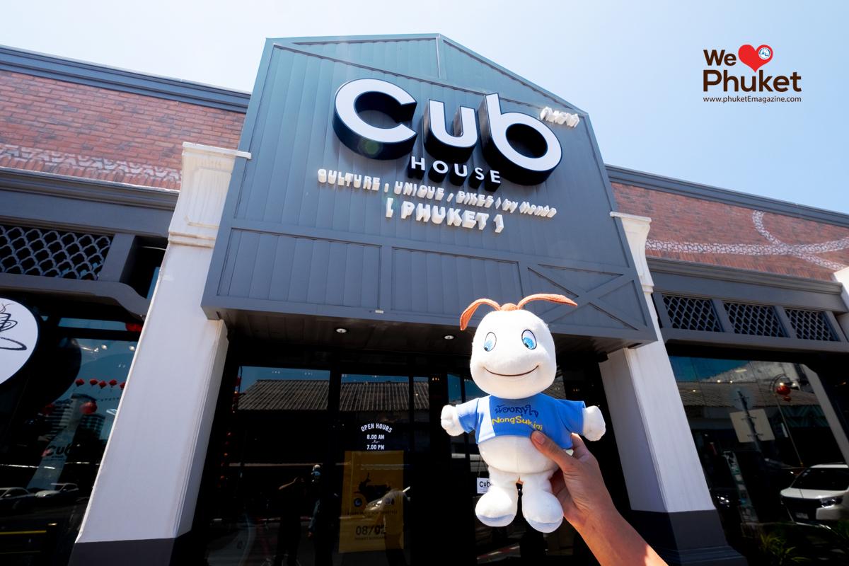 Cub House-1
