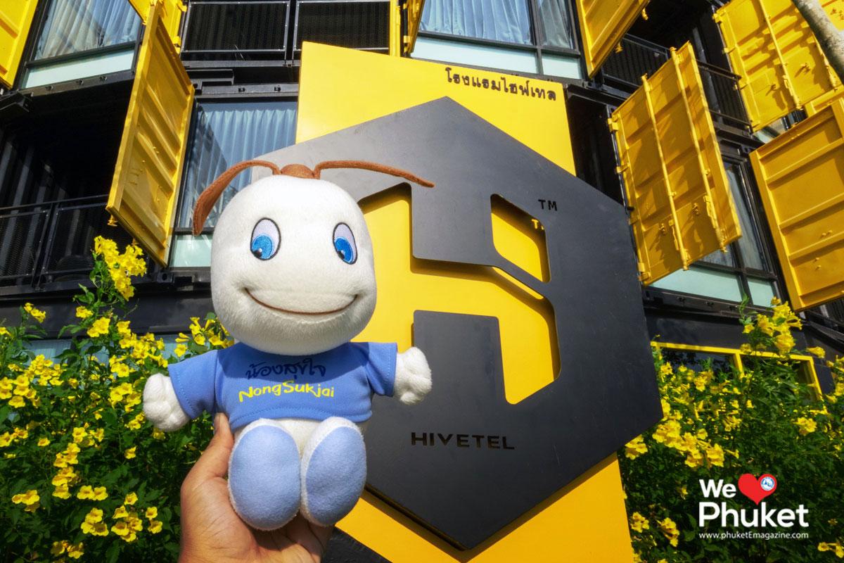 Hivetel-1